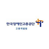 한국장애인고용공단 고용개발원이 '장애인경제활동실태조사', '장애인고용패널조사', '기업체장애인고용실태조사' 등 3종의 통계조사를 실시한다. (제공=한국장애인고용공단)