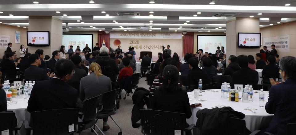 한국장애인단체총연합회와 한국장애인단체총연맹이 '2020년 장애계 신년인사회'를 개최했다. ⓒ소셜포커스