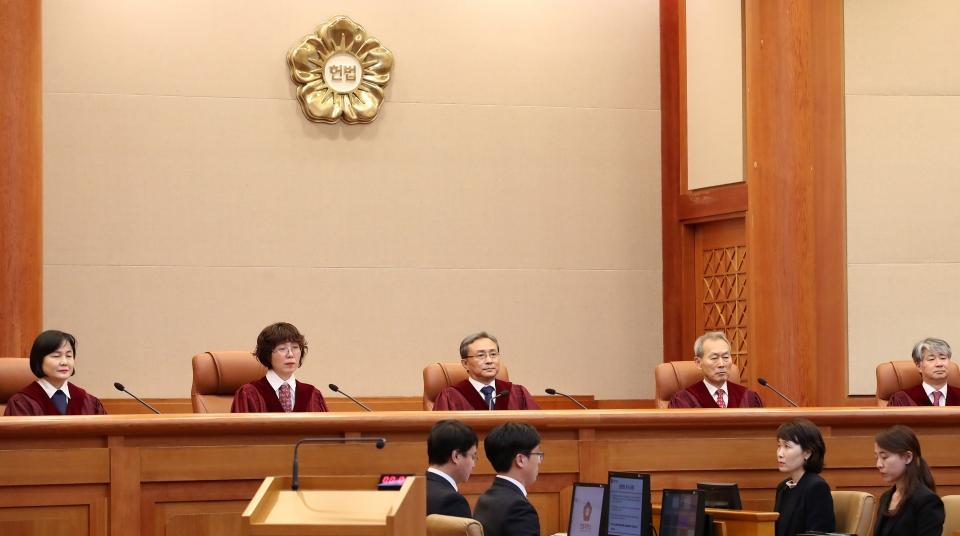 헌법재판소  © News1