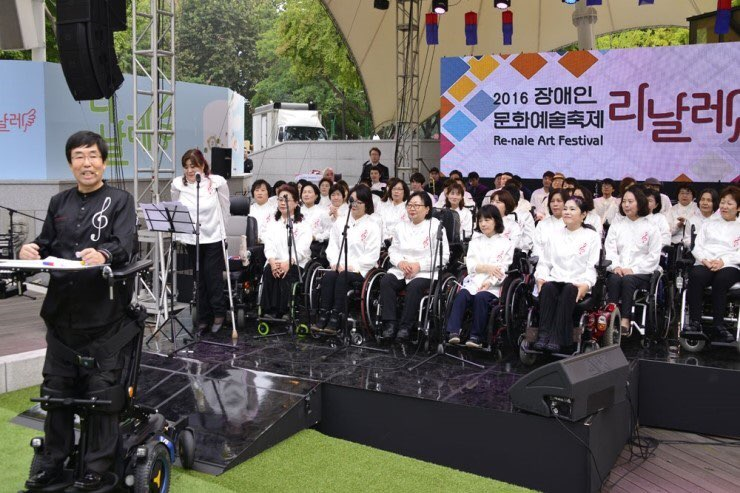 20160924-2016장애인문화예술축제 '리날레 in 서울'CSI퓨전오케스트라와 함께하는 대한민국휠체어합창단 연주회 (대학로 마로니에공원) 01