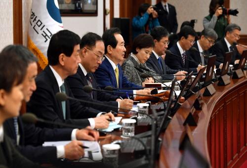 지난달 28일 진행된 국무회의 모습.
