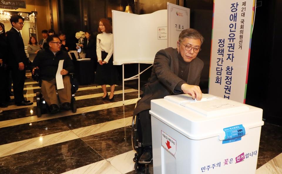 제21대 총선 장애인 투표 모의 진행 사진_한국장애인단체총연합회 이용석 실장
