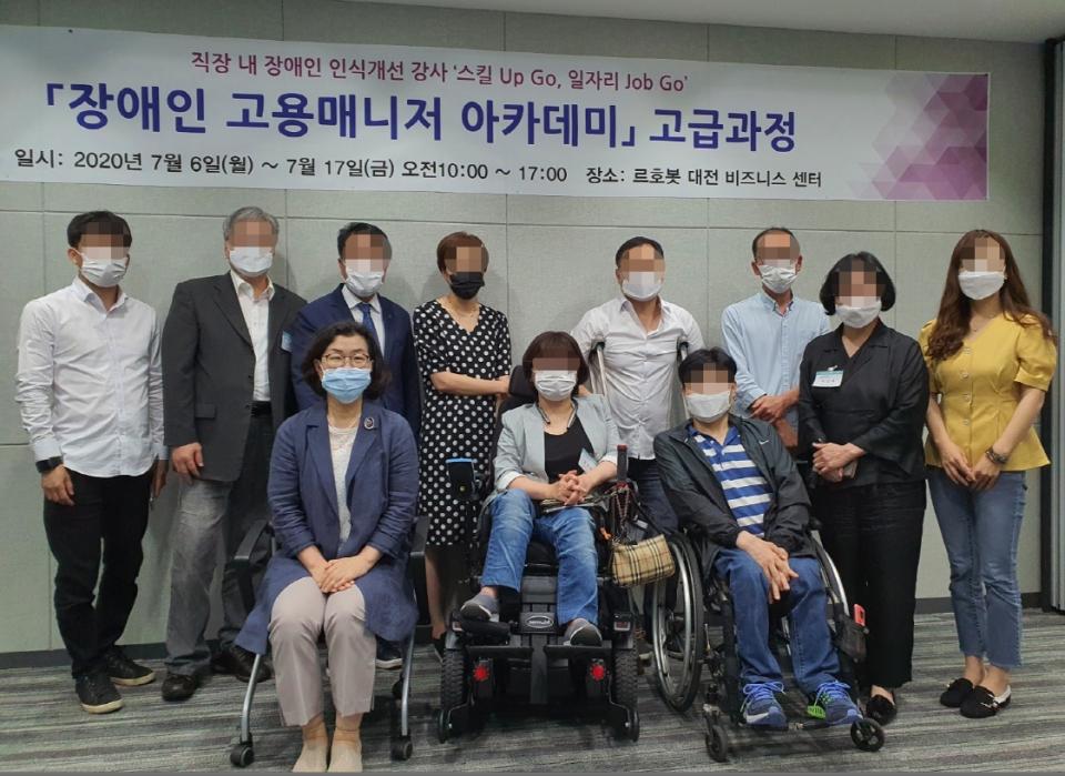 장애인 고용매니저 아카데미 고급과정 수료식 후 기념촬영