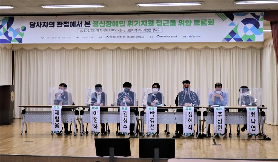 왼쪽부터 제철웅, 이정하, 김성수, 박경선, 정현석, 주상현, 최낙영 패널 사진@소셜포커스