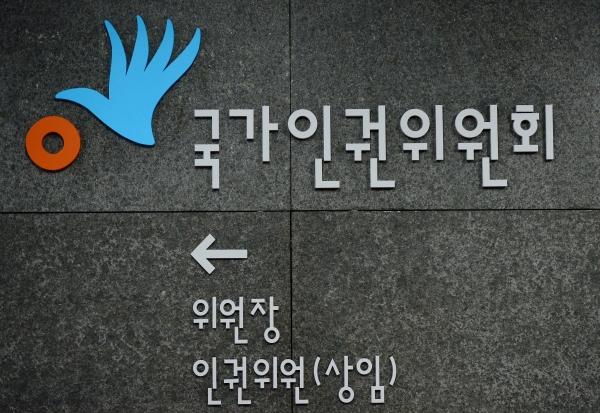 국가인권위원회는 검찰이 시각장애인에게 보내는 사건처분경과통지서에 점자나 음성변환코드를 미제공한 것이 장애인차별행위라고 판단하고, 시정을 권고했다. ⓒ소셜포커스 (사진=News1)